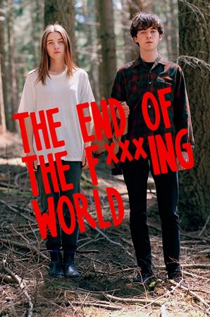 Конец ***го мира / The End of the F***ing World (Сезон 1) (2017)