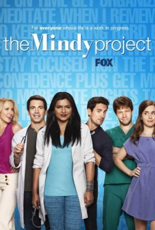 Проект Минди / The Mindy Project (Сезон 1-3) (2012-2015)